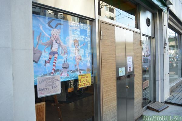 ufotable cafeで開催「艦これカフェ」フォトレポート_0467
