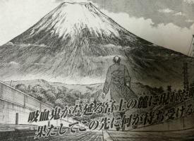 『彼岸島 48日後…』第60話(ネタバレあり)1