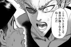 『リメイク版ワンパンマン』第129話(ネタバレあり)_211243