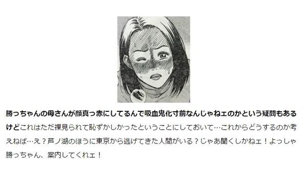 20160704_221310