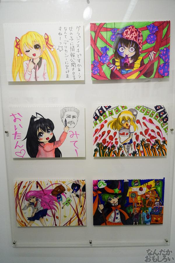 上坂すみれイラスト原画展_写真画像01287