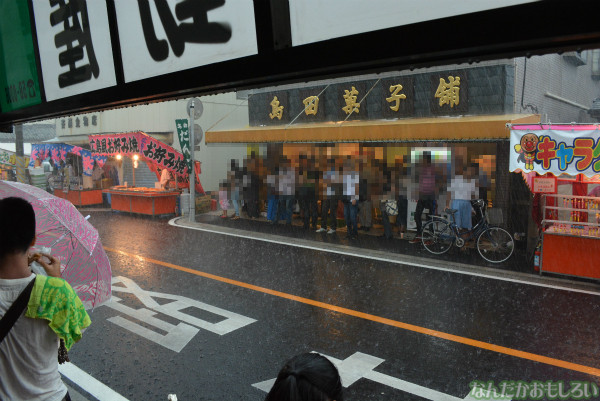 『鷲宮 土師祭2013』ゲリラ雷雨の様子_0683