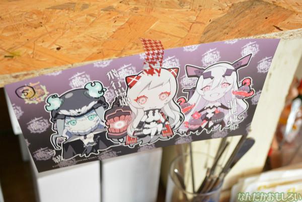 ufotable cafeで開催「艦これカフェ」フォトレポート_0433