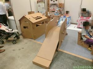 東京おもちゃショー2013 レポ・画像まとめ - 3117