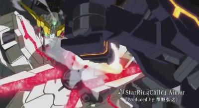 『機動戦士ガンダムUC』episode 7「虹の彼方に」PV第2弾公開!3