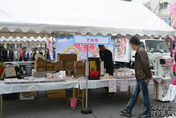 『全国萌えキャラキャラフェスティバル2014』フォトレポート_0281