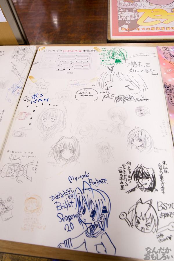 KeyやLeaf、マリみてなど懐かしさ満載の同人誌即売会『TOSANBO FINAL!』開催!都産貿浜松町館を締めくくる貴重なイベントに参加してきました!(90枚以上)_0115