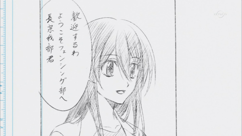 アニメ『銀魂』第298話感想(ネタバレあり)1