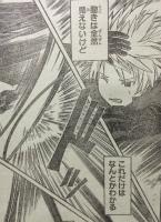 『暗殺教室』第172話感想(ネタバレあり)1