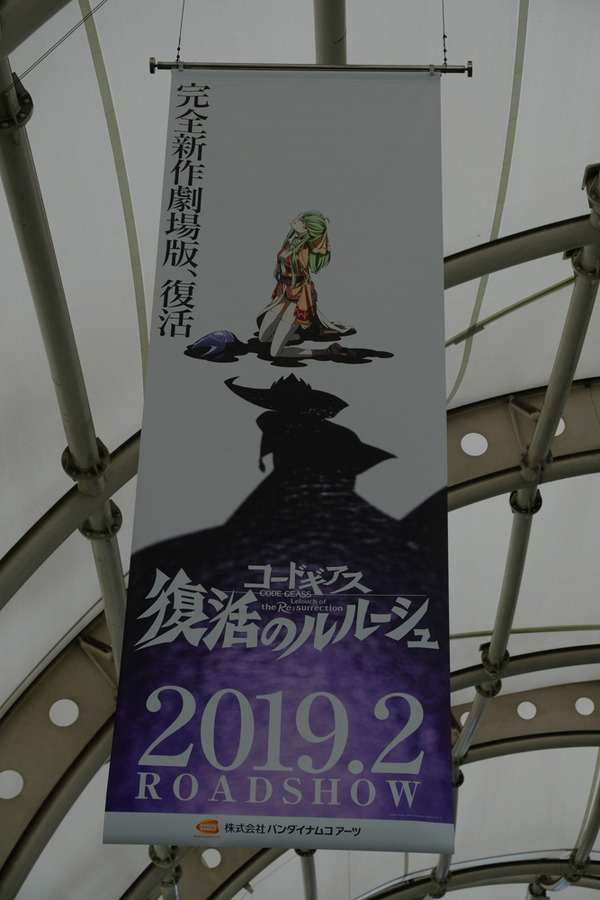 コミケ94、3日前の東京ビッグサイト周辺レポート-72