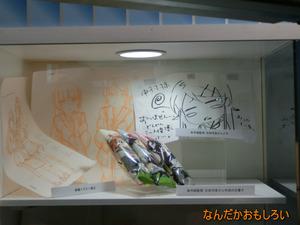 AnimeContentsExpo2013-1031