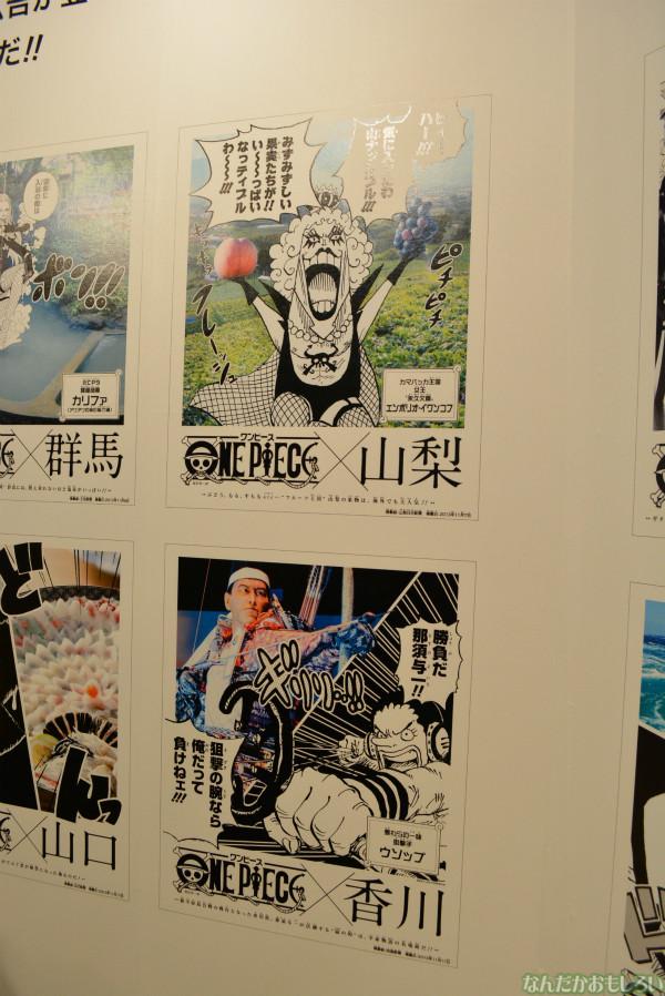 『ジャンプフェスタ2014』ワンピースご当地コラボ広告まとめ_0129