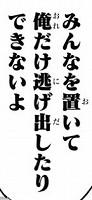 『終末のハーレム』第52話、(ネタバレあり)_113253