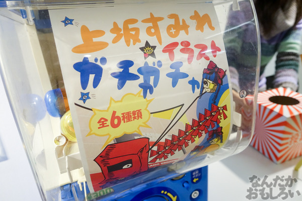 上坂すみれイラスト原画展_写真画像01299