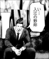 『喧嘩稼業』第71話感想(ネタバレあり)4
