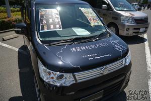 『第11回博麗神社例大祭』痛車・痛単車フォトレポート(200枚以上)_0194