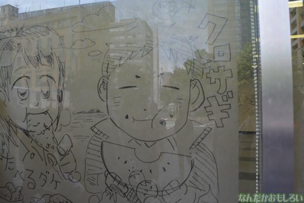小学館ビルの「豪華すぎる落書き」_0044