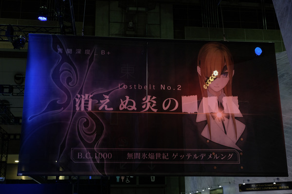 『FGO』AnimeJapan2018の大規模ブース展開をレポートでお届け-16