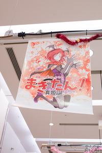 真姫ちゃんの同人誌即売会の写真画像_9193