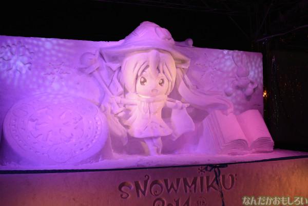 『SNOW MIKU 2014』雪ミク雪像のミニショー_0366