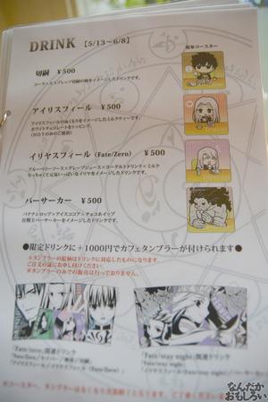 「Zero」「stay night」のコラボカフェ『Fate/Zero~stay night Cafe』フォトレポート_0420