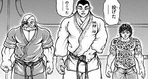 バキ道:52話_201340