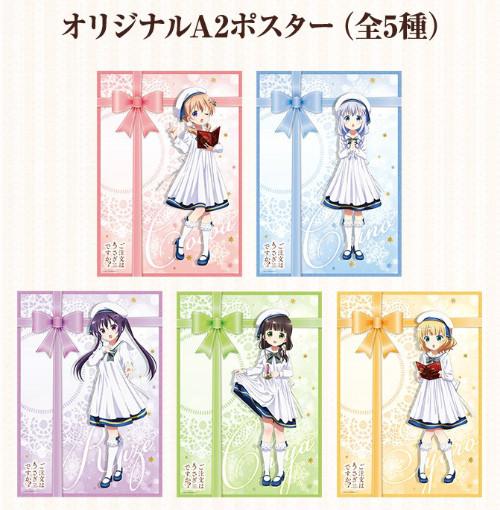 オリジナルA2ポスター(全5種)