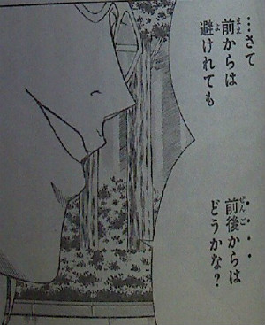20120804_230243