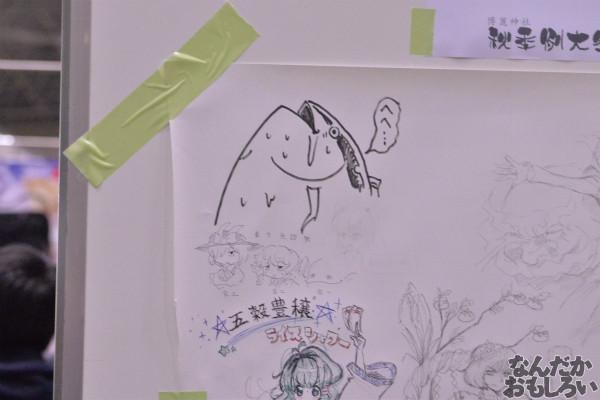 『博麗神社秋季例大祭』様々な「東方Project」キャラが描かれたラクガキコーナーを紹介_1238