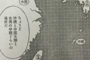 『テラフォーマーズ 地球編』第13話感想(ネタバレあり)2