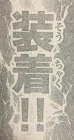 『はじめの一歩』1159話感想(ネタバレあり)2