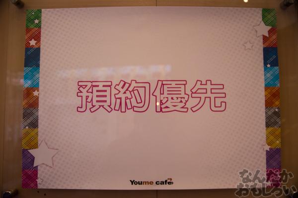 ラブライブ!×香港youme cafeのカフェ写真画像フォトレポート_6862