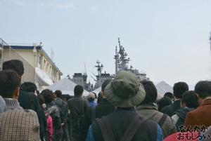 『第2回護衛艦カレーナンバー1グランプリ』フォトレポートまとめ(枚以上)_0559