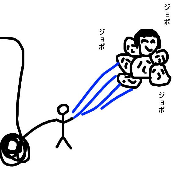 『彼岸島 48日後…』第92話感想(ネタバレあり)4