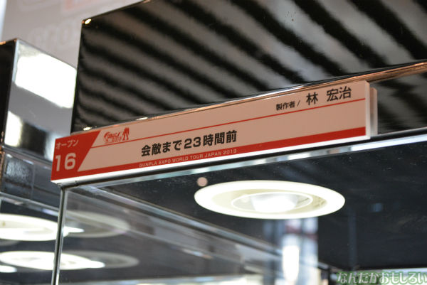 『ガンプラエキスポ2013』ガンプラビルダーズワールドカップ2013日本代表ファイナリスト作品フォトレポート_0722
