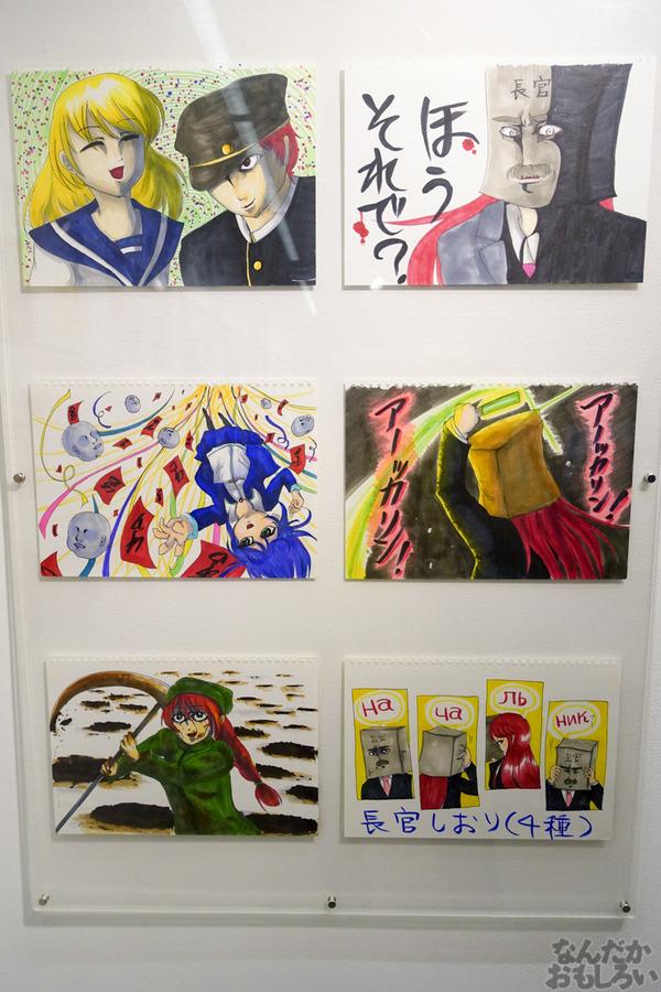 上坂すみれイラスト原画展_写真画像01288