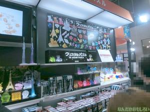 東京おもちゃショー2013 レポ・画像まとめ - 3155