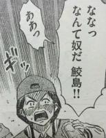 『彼岸島 48日後…』第65話感想(ネタバレあり)3