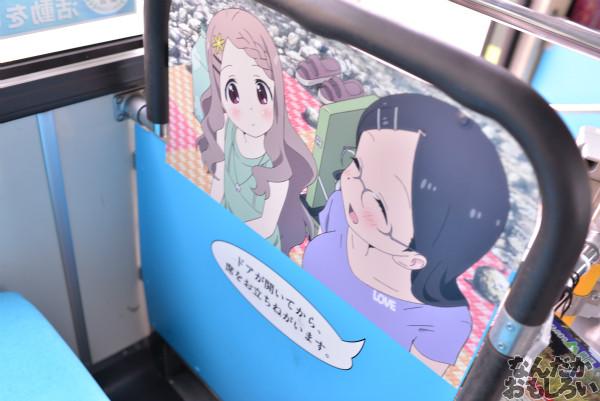 アニ玉祭 ヤマノススメ ラッピングバス フォトレポート_6193