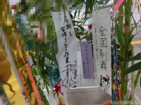 『<物語>シリーズ セカンドシーズン』秋葉原七夕展示3482