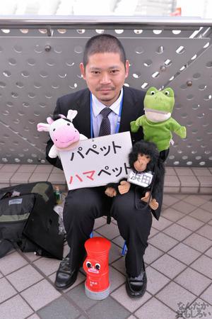 コミケ87 コスプレ 写真 画像 レポート_3819