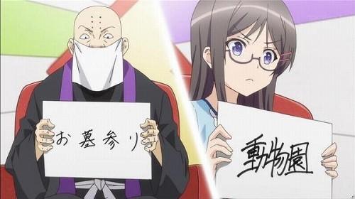 『人生相談テレビアニメーション「人生」』第5話感想2