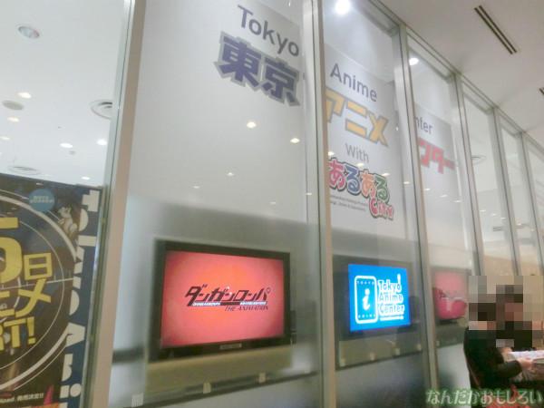 東京アニメセンター ダンガンロンパ展_4293