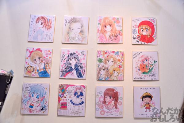 たまらない懐かしさ!『東京おもちゃショー2015』60周年を迎えたりぼんコーナー 漫画家によるイラスト色紙展示も
