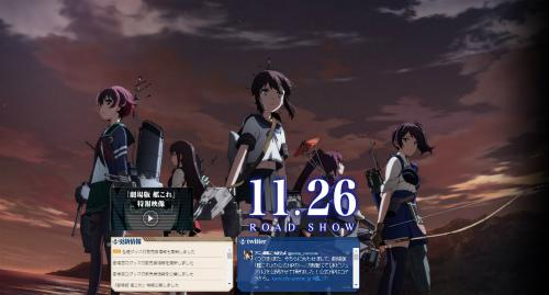 アニメ「艦隊これくしょん -艦これ-」公式サイト