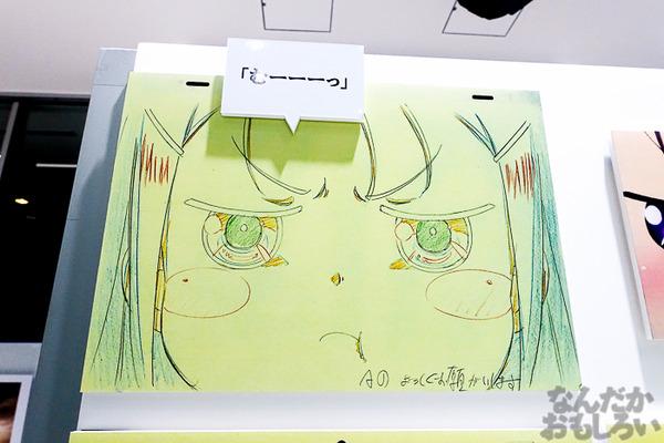 TVアニメ放送中「Charlotte」の貴重な原画を大量展示した展示会がアキバで開催!早速会場の様子をお届け_3603