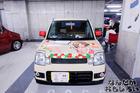 デレマスファン集結の大規模痛車オフ会「CCCMeeting」レポート4229
