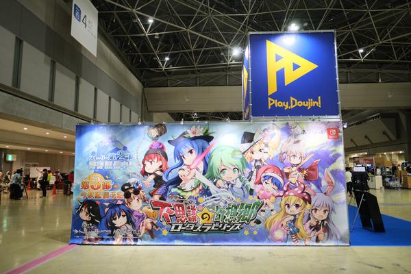 東方Project博麗神社秋季例大祭2019015