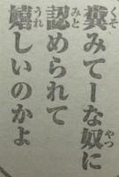『聲の形(こえのかたち)』第58話感想2