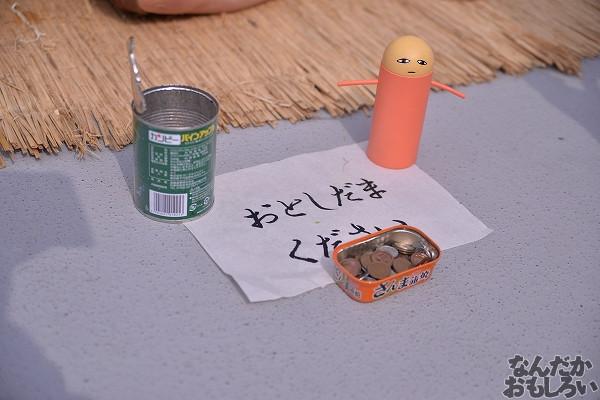 夏コミ コミケ86 3日目 コスプレ画像_3684